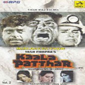 Kaala Patthar-Dialogue-2 by Amitabh Bachchan