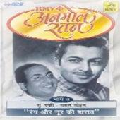 Rafi Sings For Madan Mohan-Rang Aur Noor by Mohd. Rafi