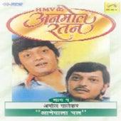 Amol Palekar Hits-Aane Wala Pal by Various Artists