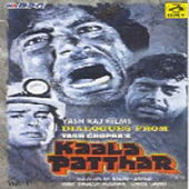 Kaala Patthar-Dialogue-1 by Amitabh Bachchan