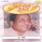 Anmol Ratan - Mohd.Rafi