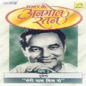 Anmol Ratan - Mukesh -