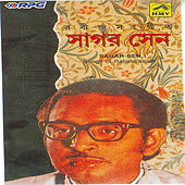 Oi Malatilata Dole - Sagar Sen (Rabindrasangeet) by Sagar Sen
