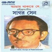 Sagar-Tagore:Amai Thakte De by Sagar Sen