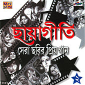 Chhaya Geeti Bengali Film Hits - 2 by Various Artists