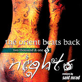 Two Thousand And One Nights by Said Mrad