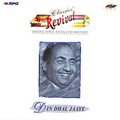 (Rev-23) Din Dhhal Jaye by Mohd. Rafi