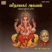 Vinayakar Agaval & Other Songs by M.S. Subbu Lakshmi