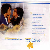 You Are My Love by Various Artists