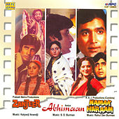 Selected Songs From Films-Zanjeer/Abhimaan/Namakha by Various Artists