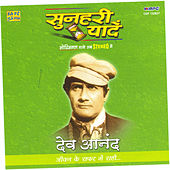 Sunheri Yaadien - Dev Anand -Jeevan Ke Safar Mein by Various Artists