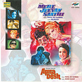 Mere Jeevan Sathi/Apna Desh by Various Artists