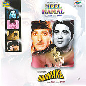Neel Kamal / Hamraaz by Various Artists