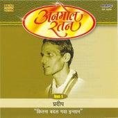 Pradeep - Kitna Badal Gaya  Insaan-Vol.1 by Various Artists