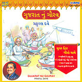 Gujarat Nu Gaurav - Praful Dave by Various Artists