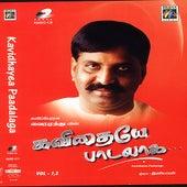 Kavidhaiye Padalaga by Various Artists