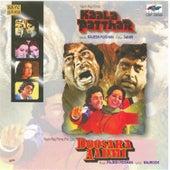 Kala Pathar/Doosra Aadmi by Various Artists
