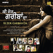 Ki Jor Gariban Da Vol 2 by Various Artists