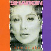 Ikaw At Ako by Sharon Cuneta