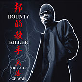 Ghetto Dictionary: The Art Of War by Bounty Killer