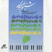 Shabnam-e-Sobhgah (Iranian Piano Solo) by Javad Maroufi