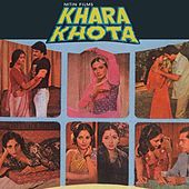 Khara Khota by Various Artists
