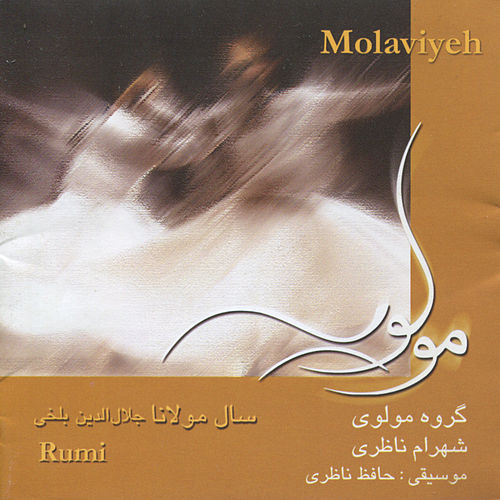 Rumi (Molaviyeh)-Persian Classical Music by Shahram Nazeri