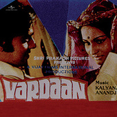 Vardaan by Various Artists