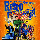 Risto Räppääjä ja Polkupyörävaras by Soundtrack