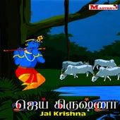 Jai Krishna by Harini