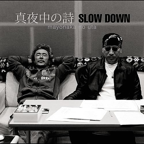 Mayonaka no uta by Slowdown