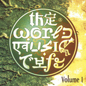 World Music Café Vol. 1 by Various Artists