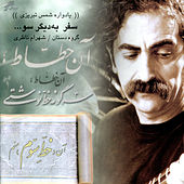 Voyage to another side(Safar be digar soo) by Shahram Nazeri