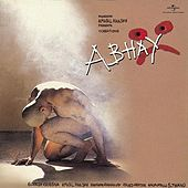 Abhay by Various Artists