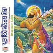 Prabh Ehai Manorathh Mera (Gurbani Shabads) by Bhupinder Singh