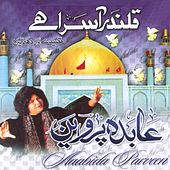 Qalander Aasra Hai by Begum Abida Parveen