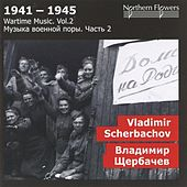 1941-1945: Wartime Music, Vol. 2 by Alexander Titov