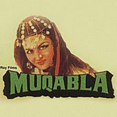 Muqabla by Various Artists