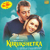 Kurukshetra by Various Artists