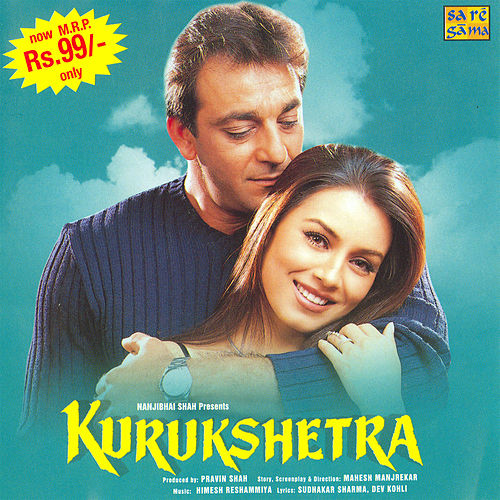 Kurukshetra by Various Artists