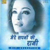 Mere Sapnon Ki Rani by Various Artists