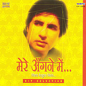 Mere Angane Mein by Various Artists
