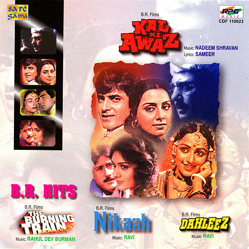 Kal Ki Awaz by Various Artists