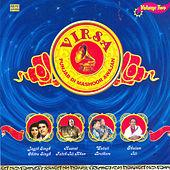 Virsa - Punjab Di Mashoor Awaja -2 by Various Artists