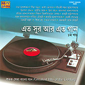 Eto Sur Aar Eto Gaan, Vol - 1 by Various Artists