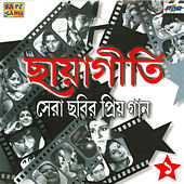 Chhaya Geeti Bengali Film Hits by Various Artists