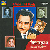 Bengali Hits Duets by Various Artists