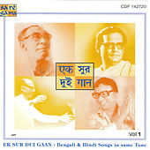 Eki Sure Dui Gaan, Vol - 1 by Various Artists