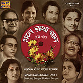 Mone Rakha Gaan, (Vol-1) by Various Artists
