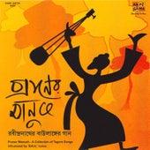 Praner Manush by Various Artists